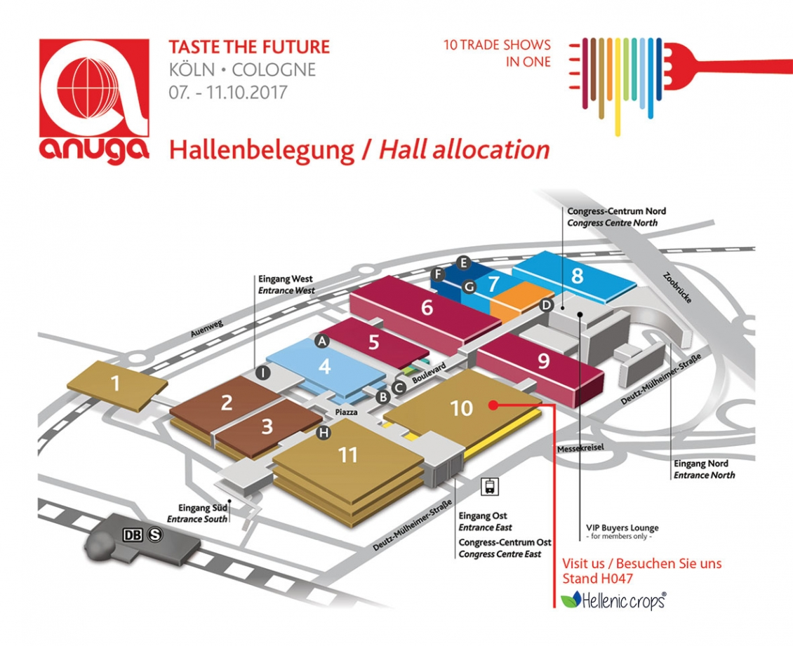 HELLENIC CROPS INC AT ANUGA 2017 - COLOGNE OCTOBER 07-11 2017