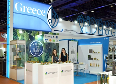 Hellenic Crops at Gulfood 2018 – Dubai