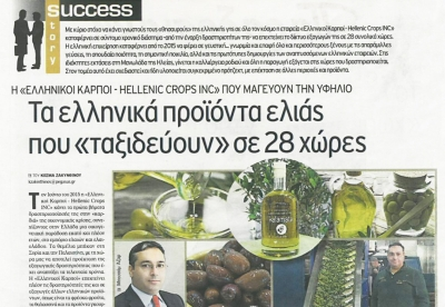Hellenic Crops INC's success story